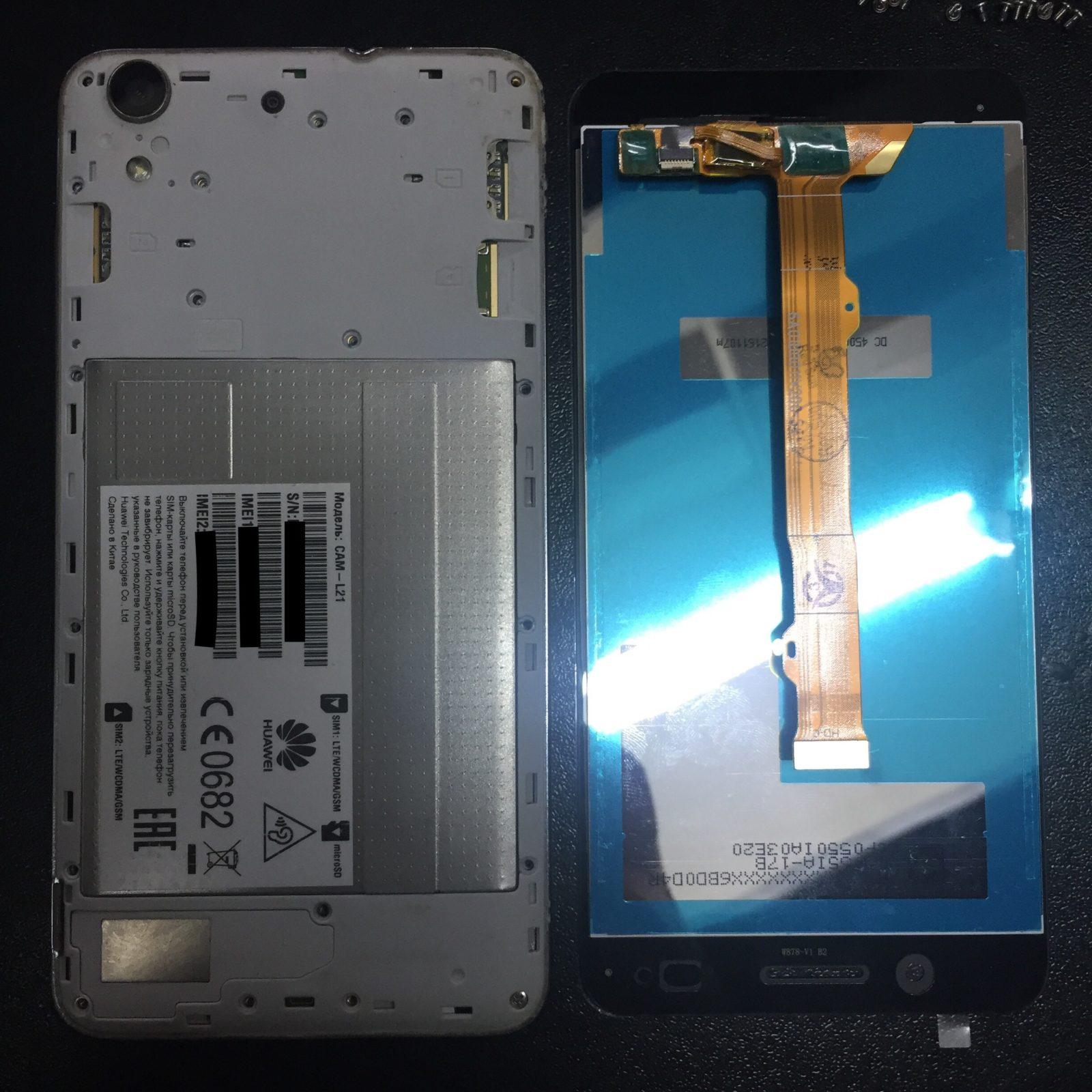 Замена дисплейного модуля на Huawei Y6 II cam L21 в сервисе в Москве