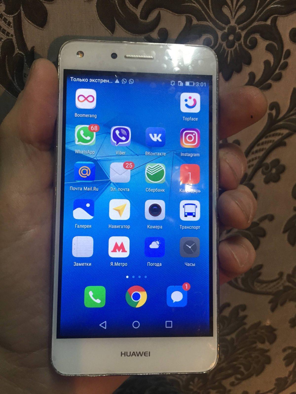 Huawei Honor 5a нет изображения. Решено