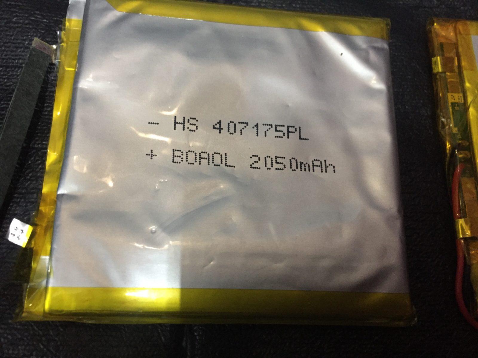 Электронная книга Wexler t7001w не заряжается. Решено заменой аккумулятора.