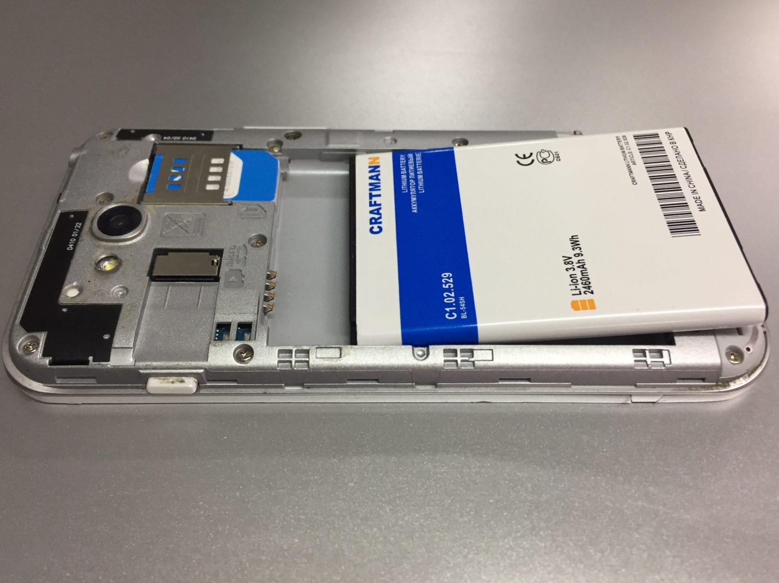 На LG D410 (L90) разбилось стекло. Замена тачскрина