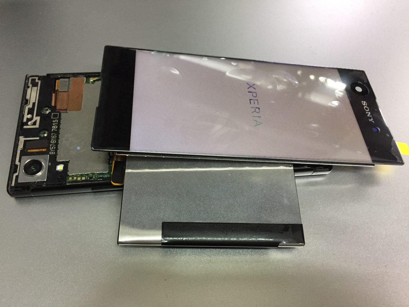 Xperia XA1 G3121 разбилось стекло. Ремонт  и замена экрана