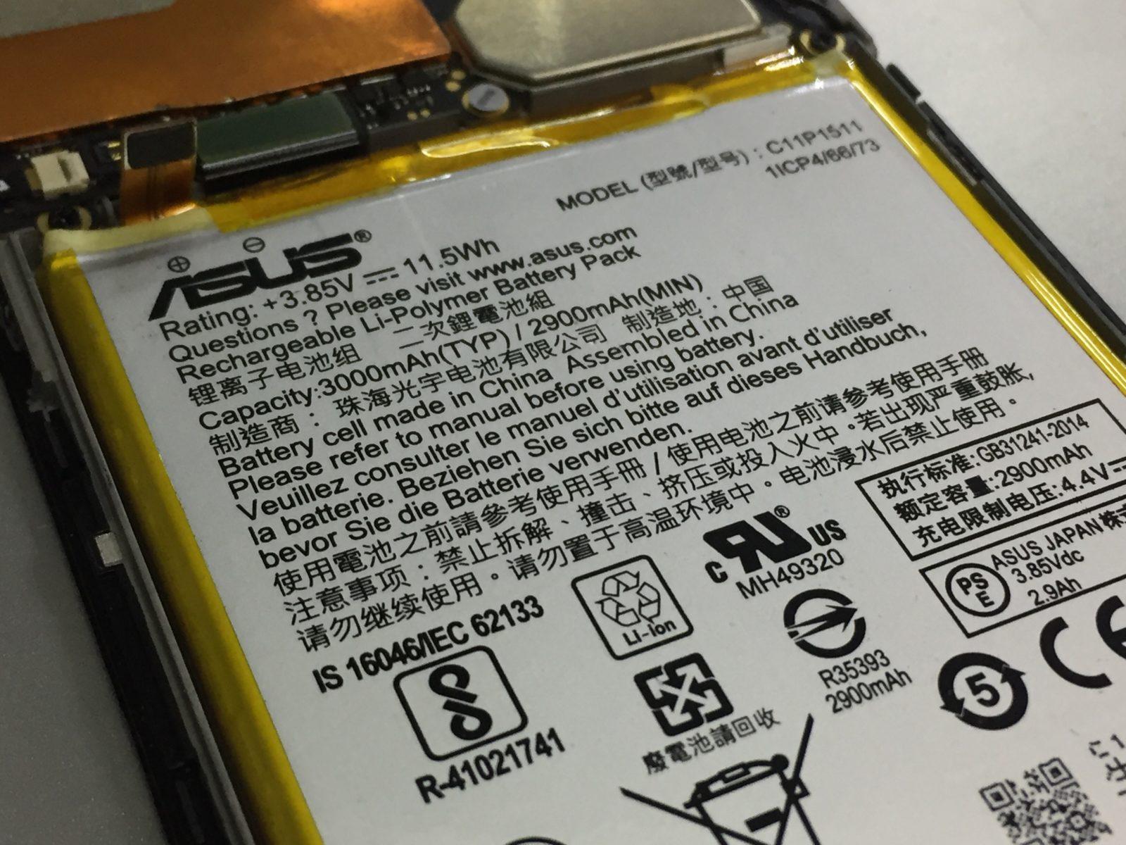 Asus ZenFone 4 Selfie Pro ZD552KL разбилось стекло - замена дисплея