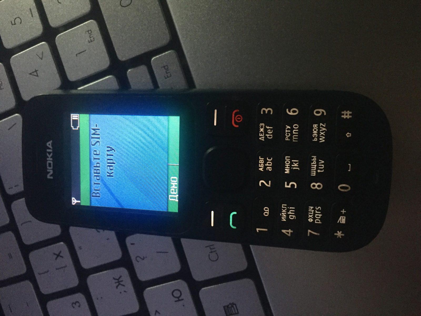 Nokia 100 и вставьте SIM-карту. Решено