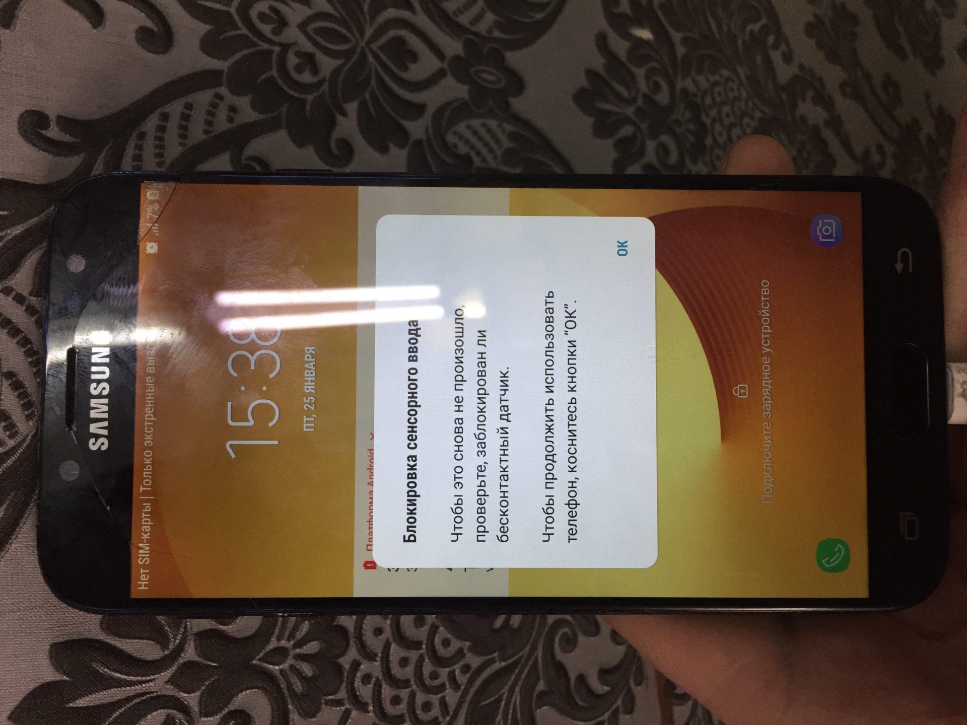 Galaxy J7 2017 (j730) разбилось стекло. Поменять на оригинал или копию?