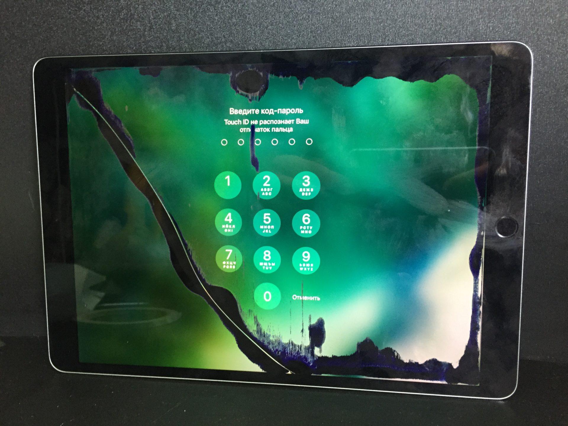 iPad Pro 10.5 и замена экрана - нюансы и цена ремонта
