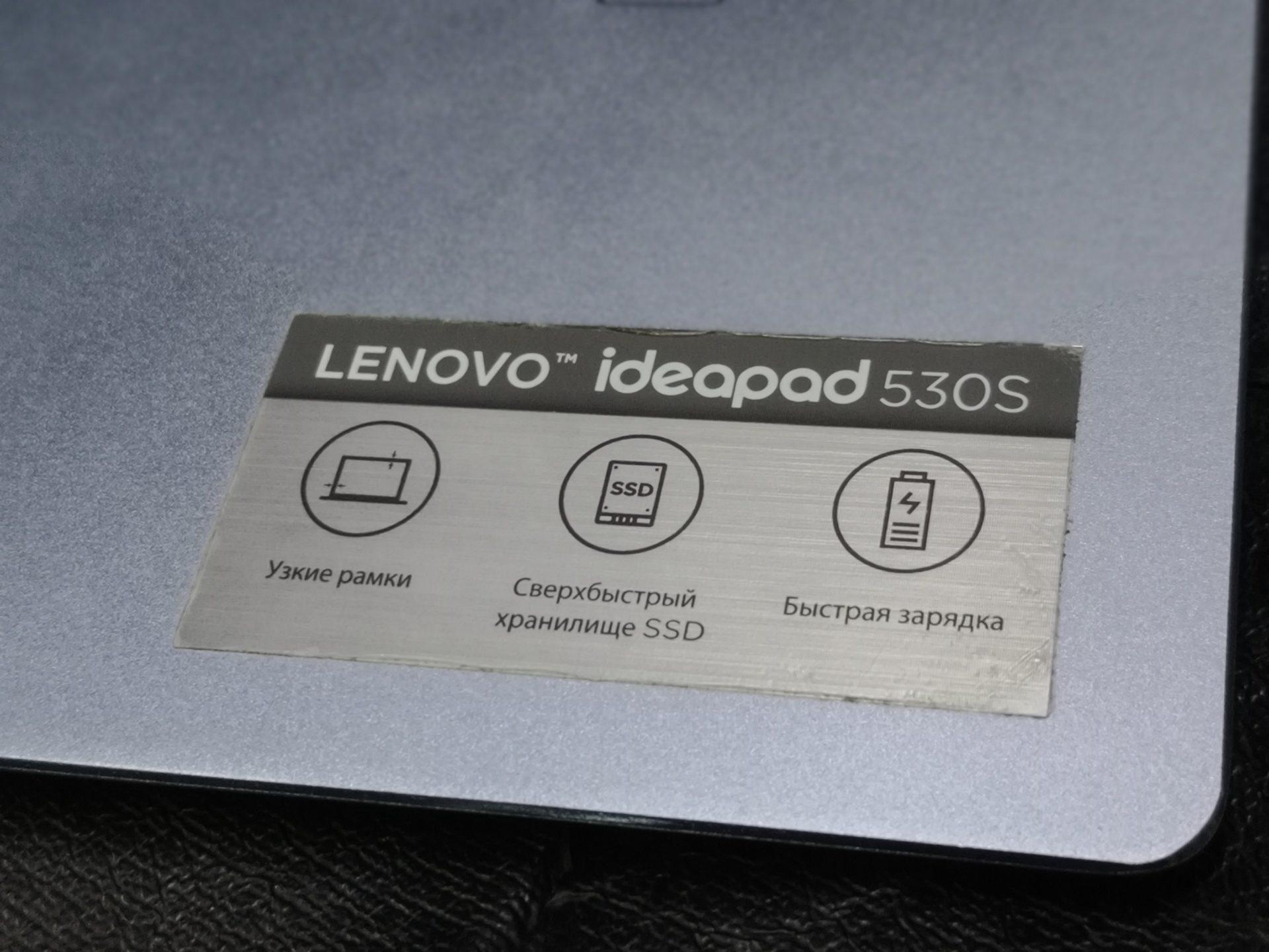 Lenovo ideapad 530s и стекло экрана, которое отклеилось