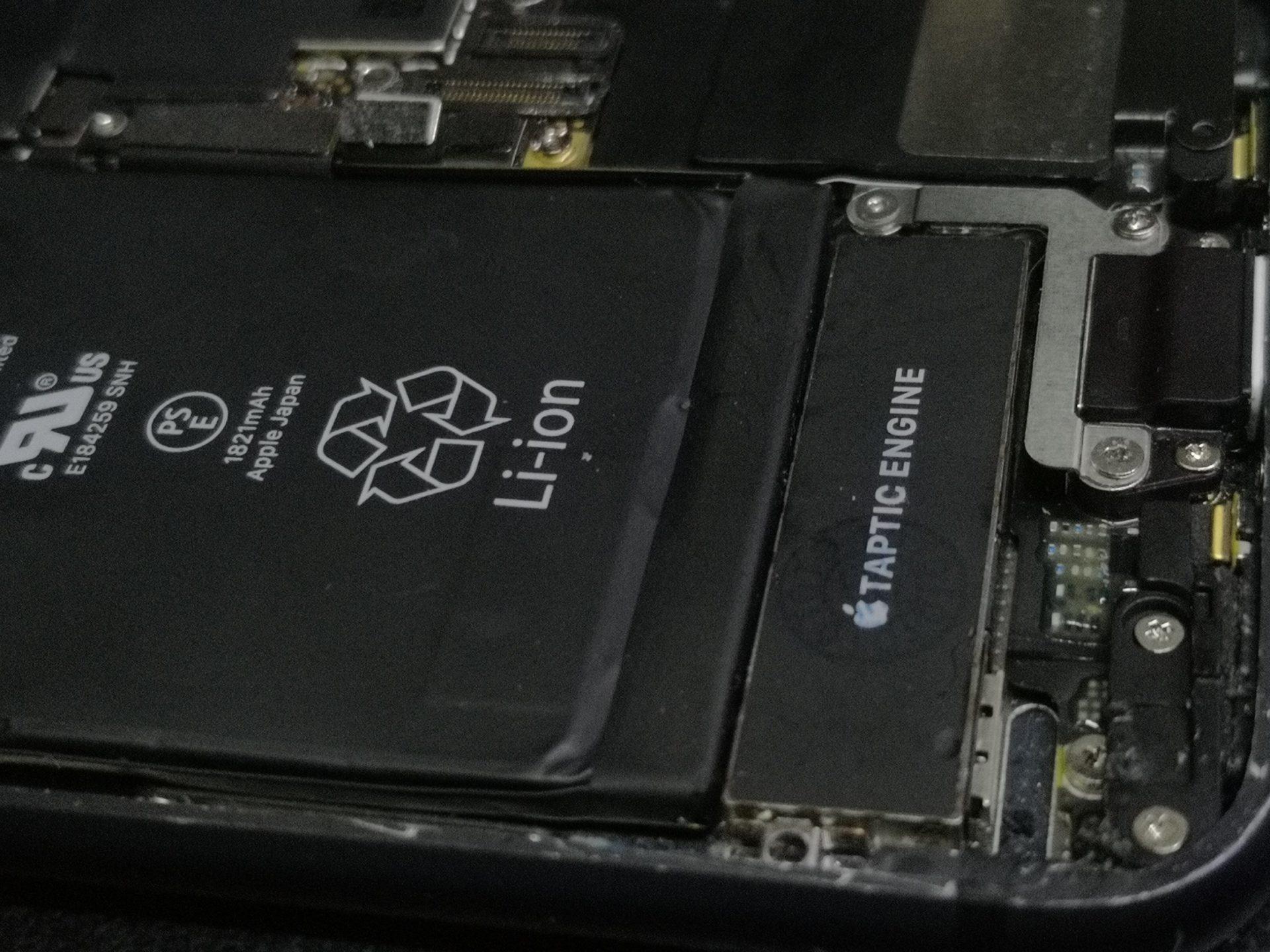 На iPhone 8 громкий вибро. Решено